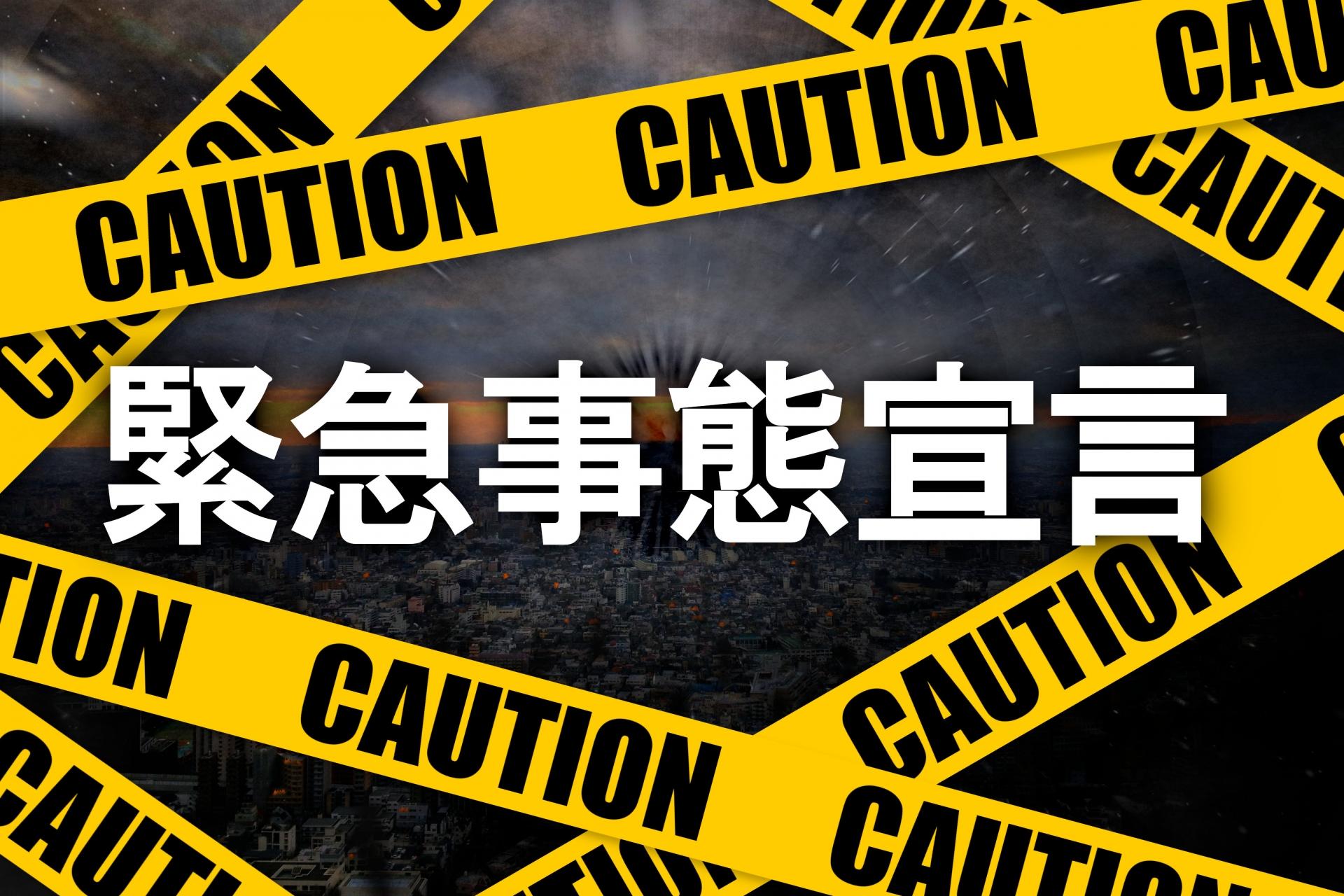 金 栃木 県 協力