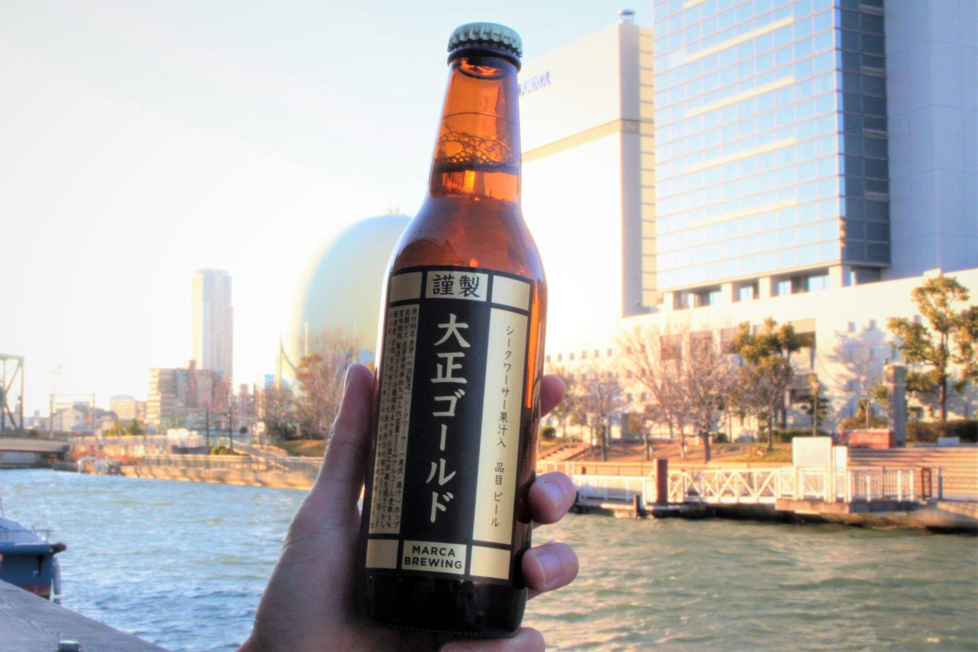 沖縄 クラフト ビール